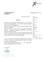 XLOGISTIC SP. ZO.O.